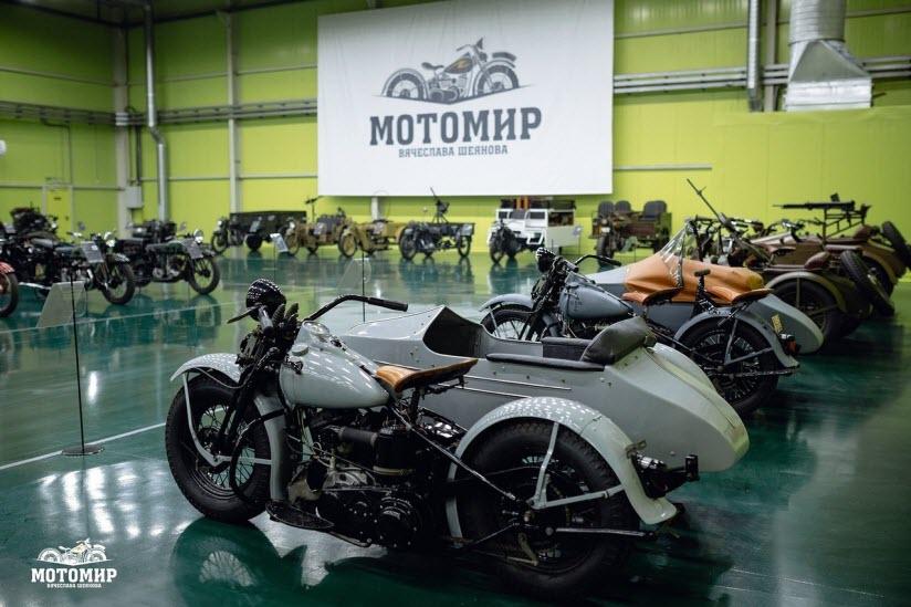 Музей «Мотомир Шеянова»