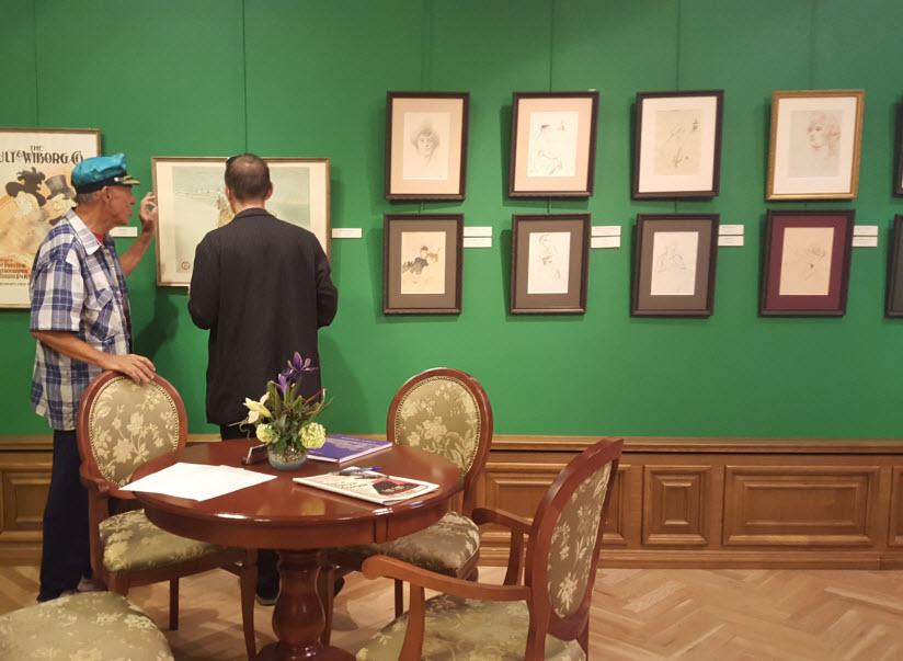 Приморская картинная галерея