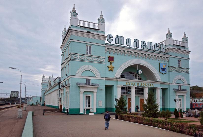 Смоленский железнодорожный вокзал