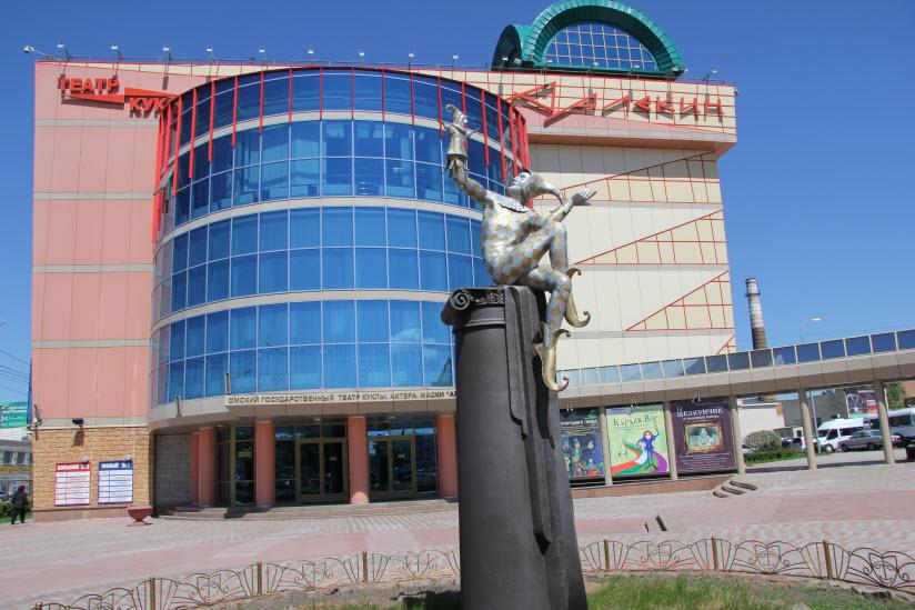 Театр Арлекин