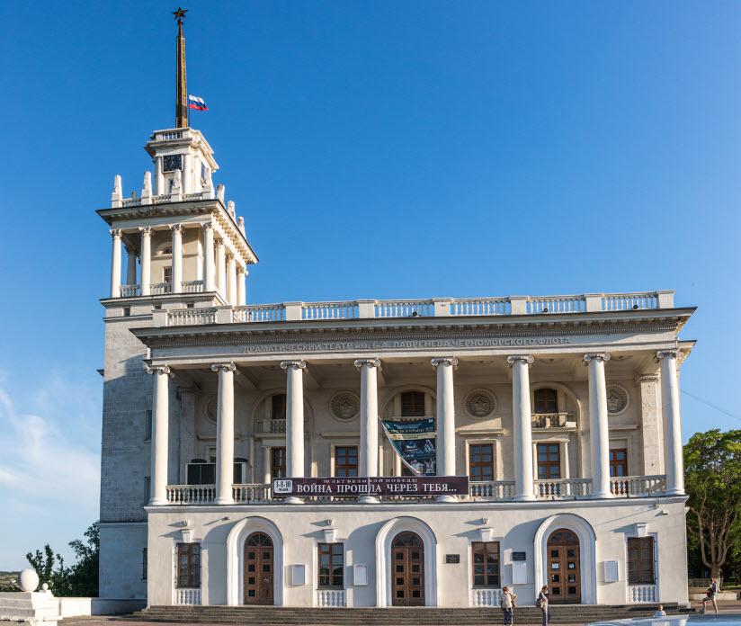 Здание театра Черноморского флота