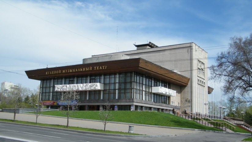 Краевой музыкальный театр
