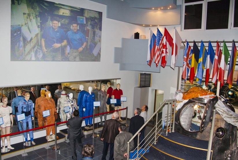 Музей космонавтики «Вертикаль»