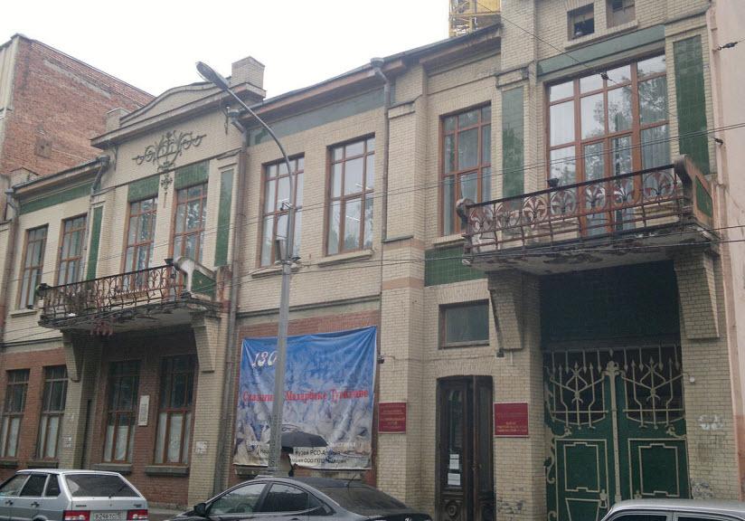 Национальный музей Республики Северная Осетия-Алания