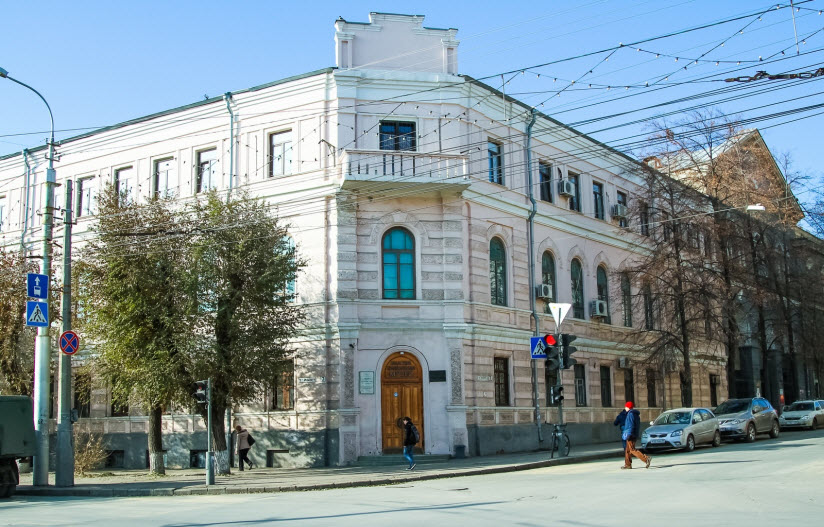 Областной краеведческий музей