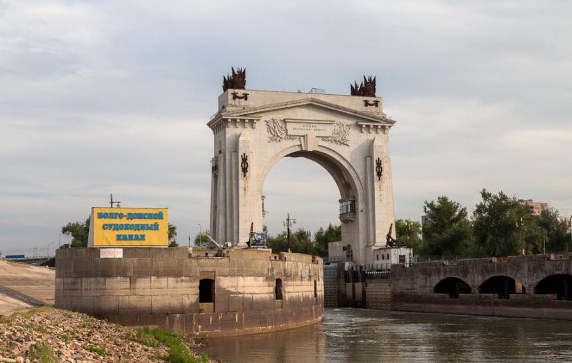 Триумфальная арка Волго-Донского канала
