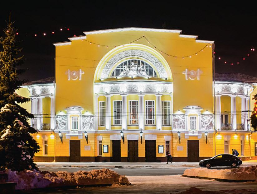 Ярославский драматический театр