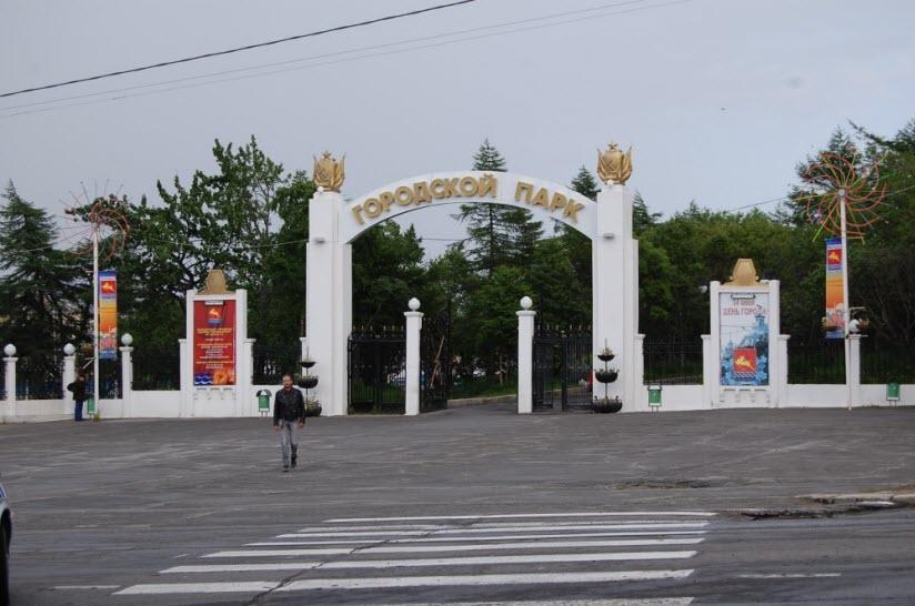 Парк им. Горького