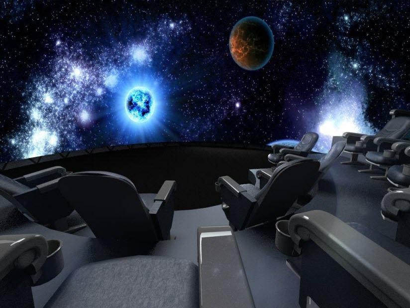 Областной планетарий