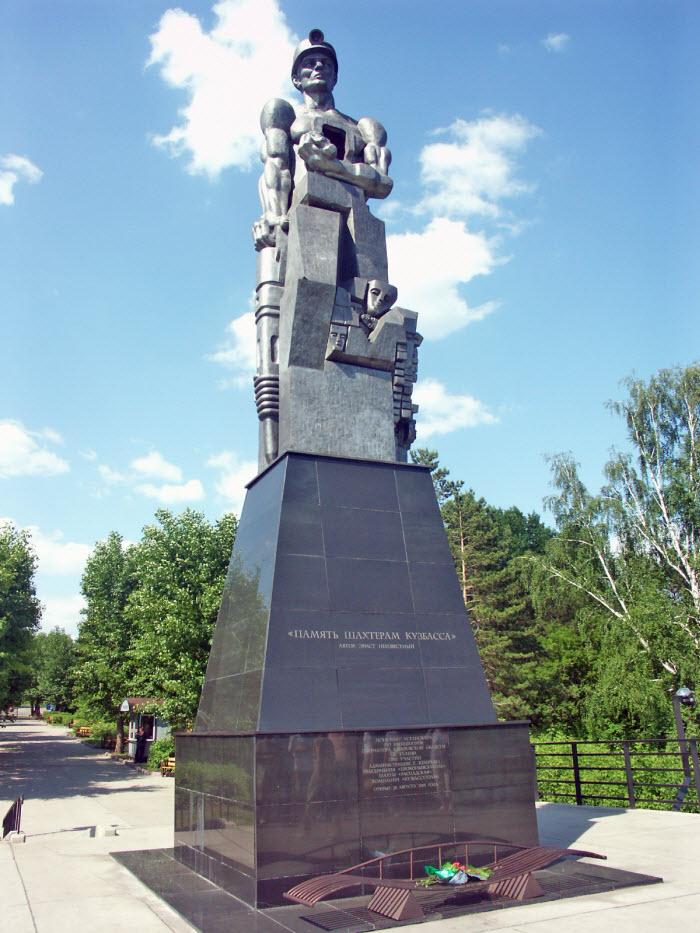 Кемерово монумент