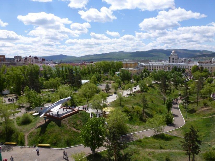 Парк ОДОРА