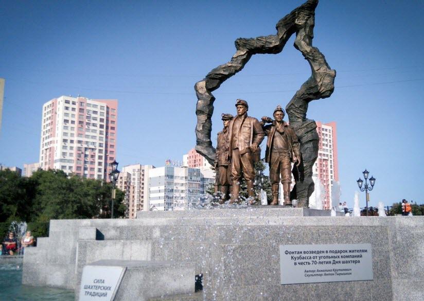 Сила шахтерских традиций Кемерово