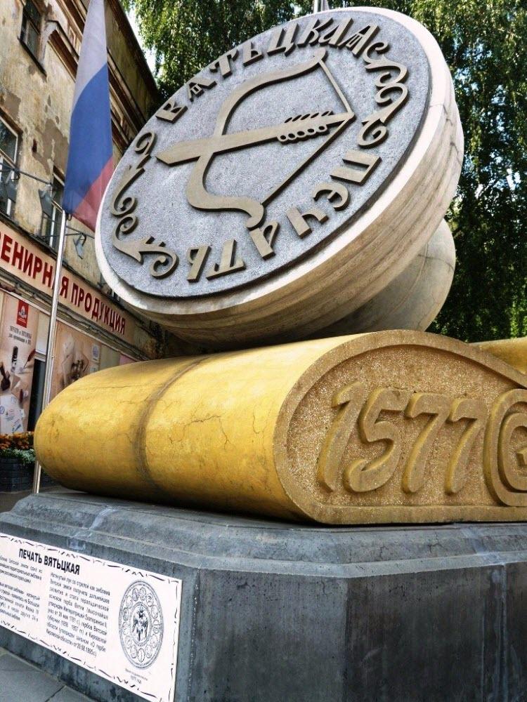 Скульптура Вятская печать