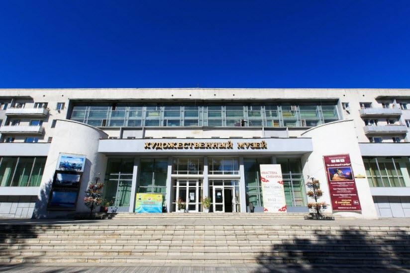 Художественный музей им Ц. Сампилова