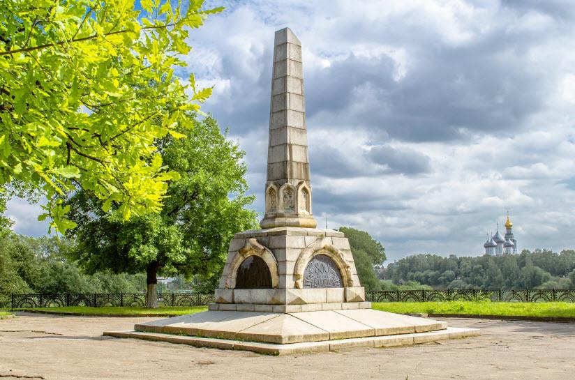 Памятник 800-летию города
