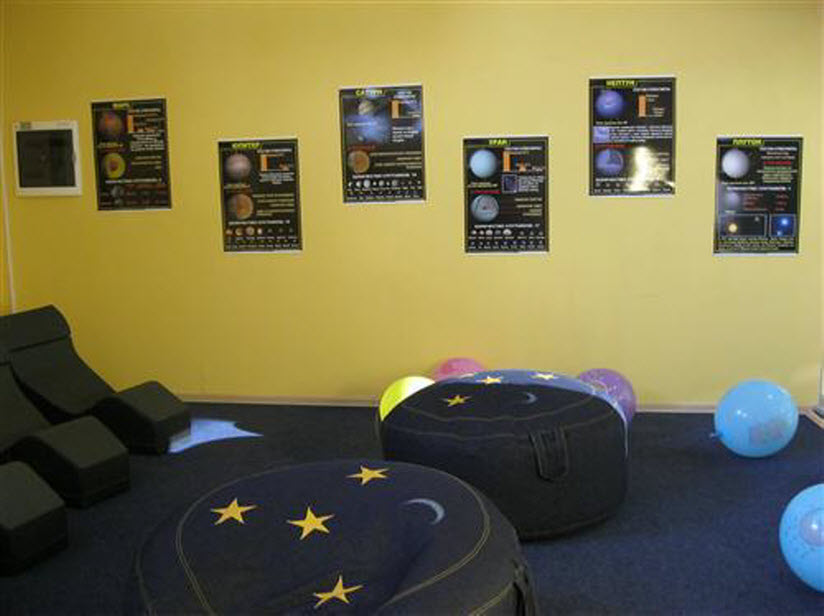 Тамбовский планетарий