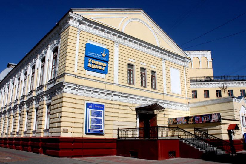 Тамбовский театр кукол