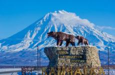 Что посмотреть в городе Петропавловск-Камчатский?