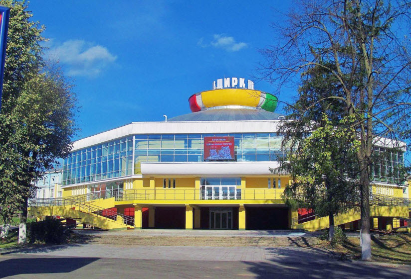 Ивановский цирк
