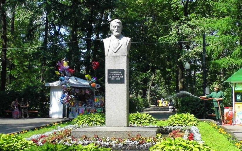 Парк им Белинского