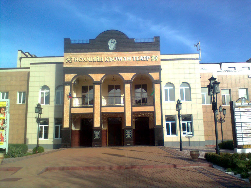 Здание Чеченского драмтеатра