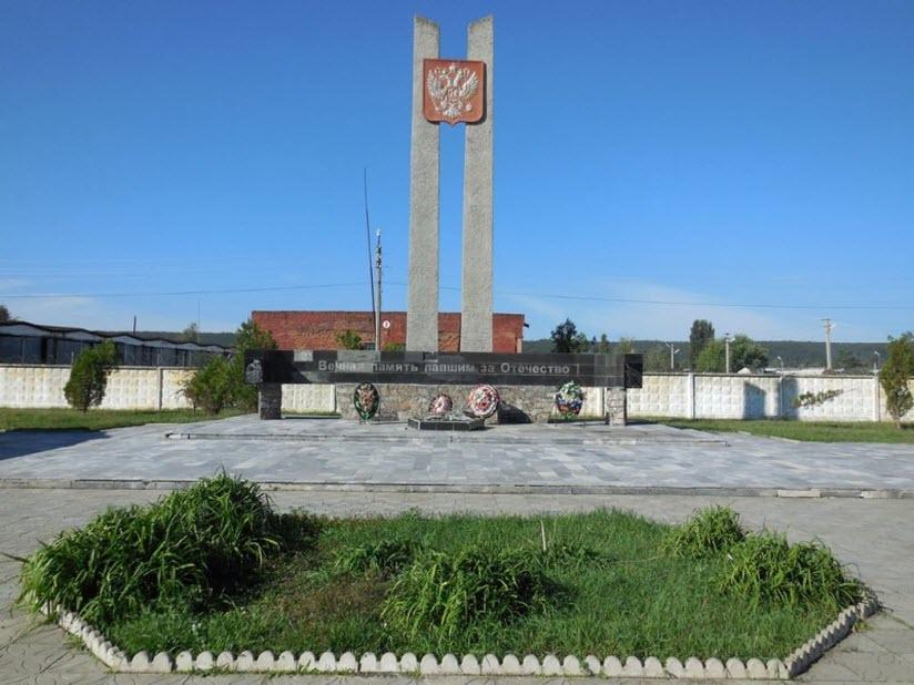 Мемориал воинам 131-й Майкопской бригады