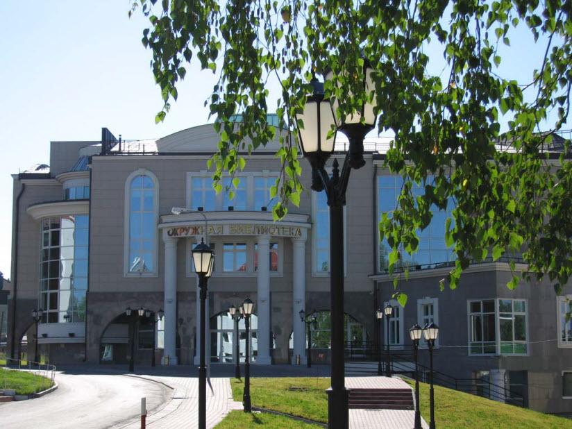 Здание государственной библиотеки