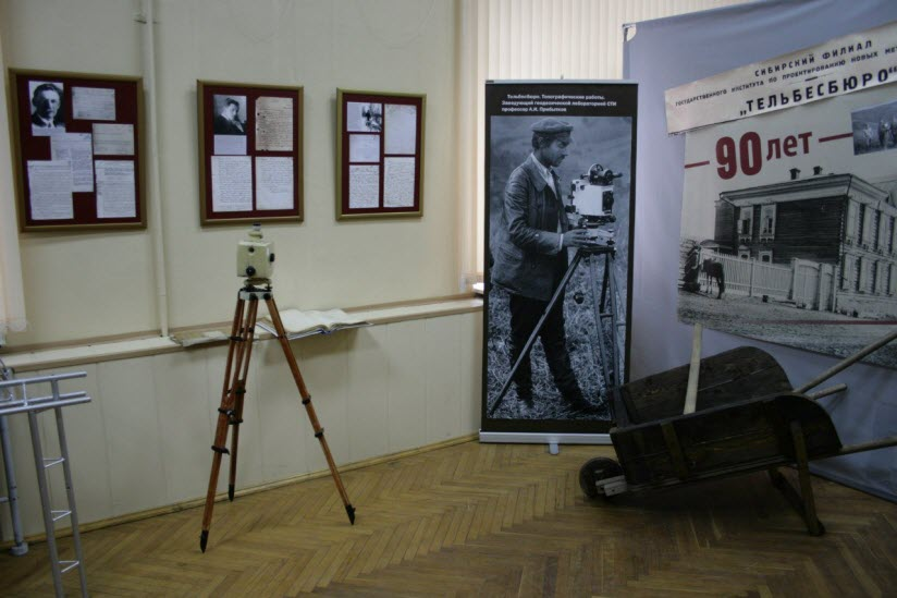 Научно-технический музей им И. Бардина