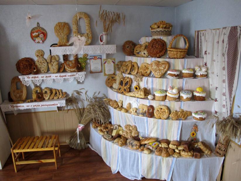 Хлебная Горница