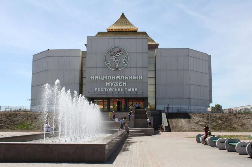 Национальный краеведческий музей