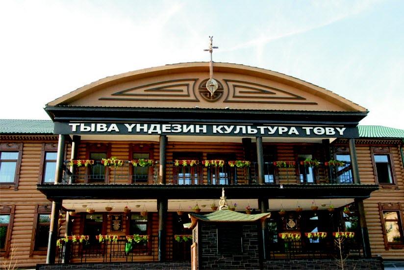 Центр тувинской культуры