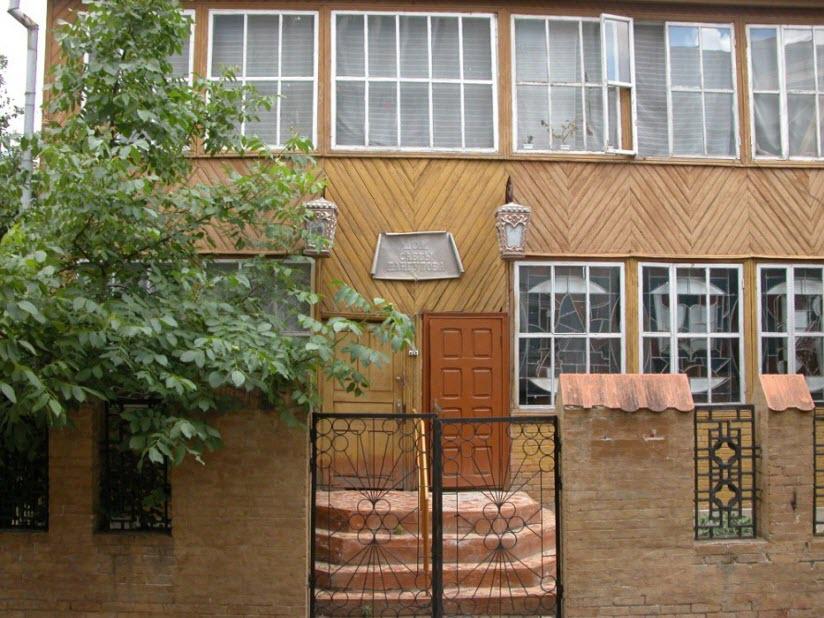 Дом-музей С. Дангулова