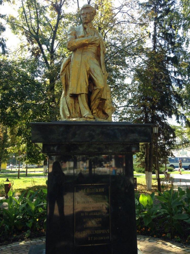 Памятник А.С Пушкину