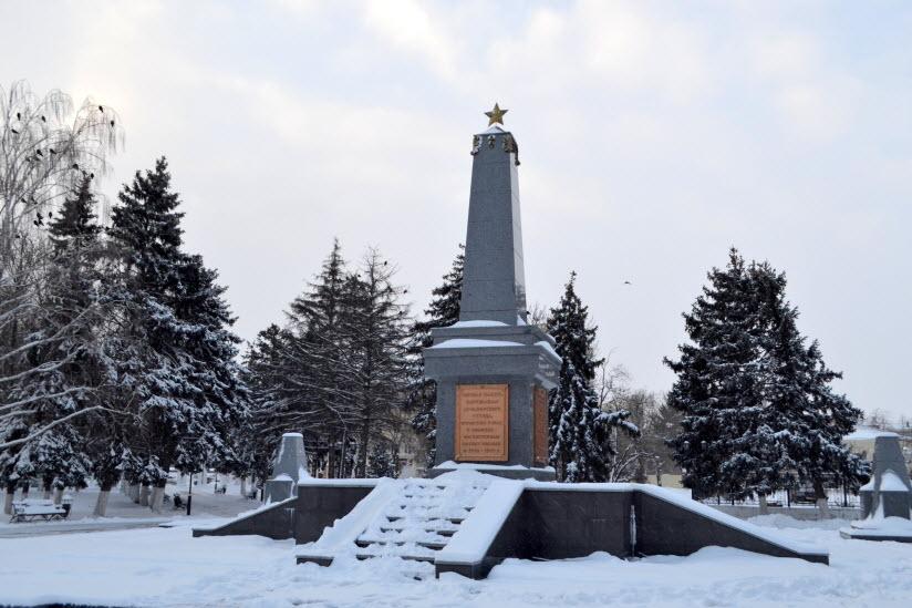Памятник партизанам Армавирского отряда