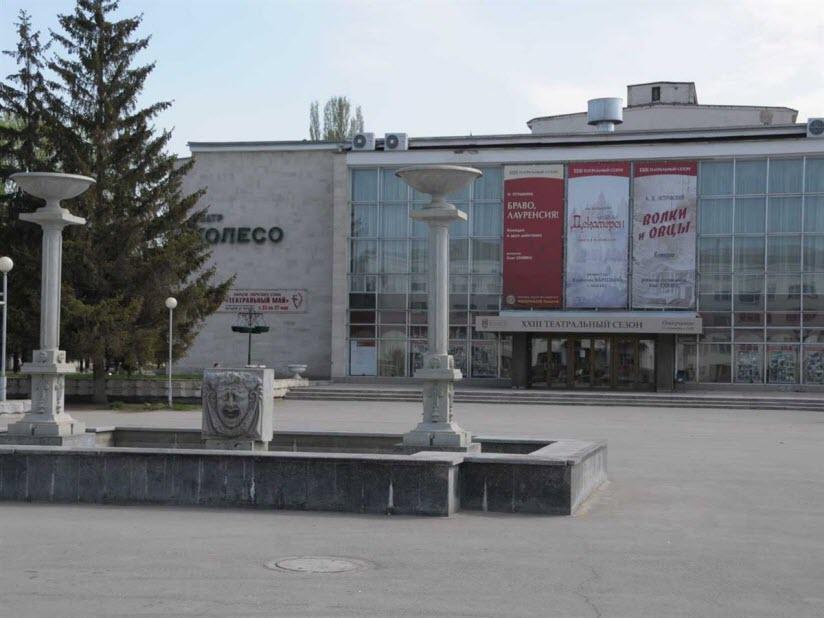 Театр «Колесо»