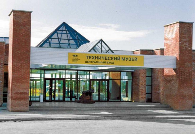 Технический музей АвтоВАЗ им. Сахарова