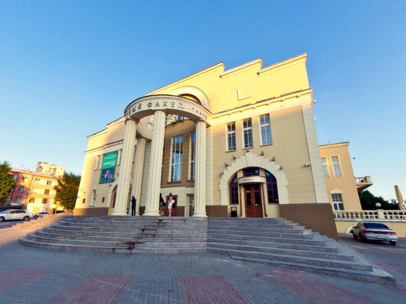 Драматический театр «Красный факел»
