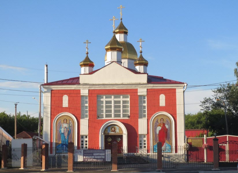 Храм во имя Михаила Архангела