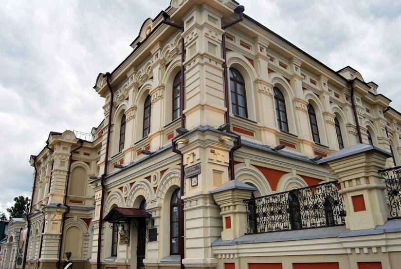 Исторический музей имени А.М. Сибирякова