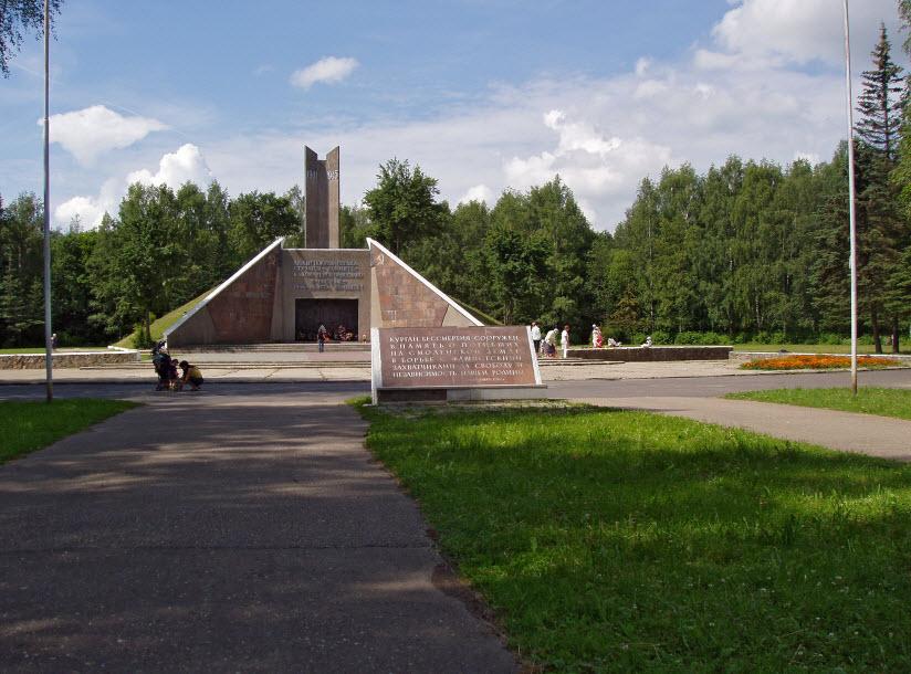 Мемориал «Курган бессмертия»