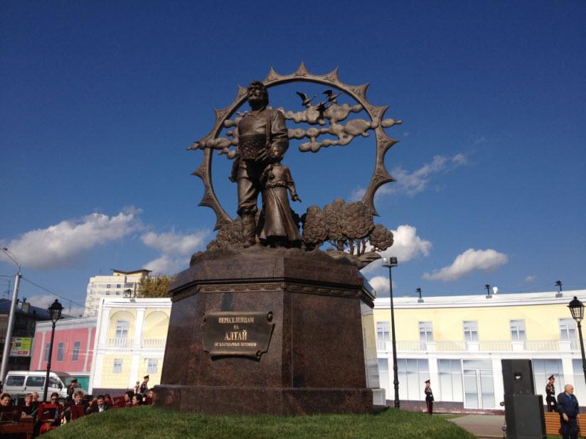 Монумент переселенцам