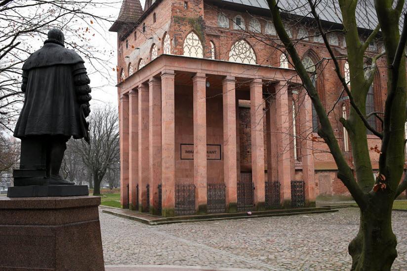 Музей и могила Иммануила Канта