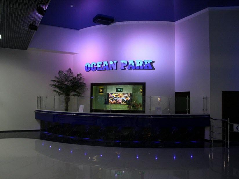Океан парк