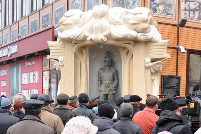 Памятник Колчаку