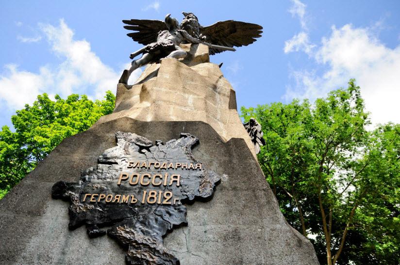 Памятник героям войны 1812 г