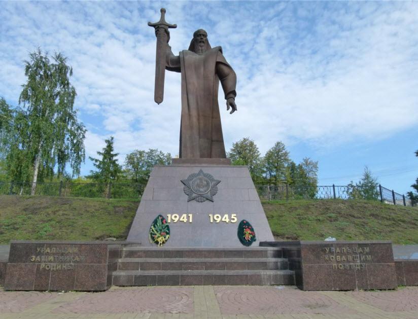 памятник Седой Урал
