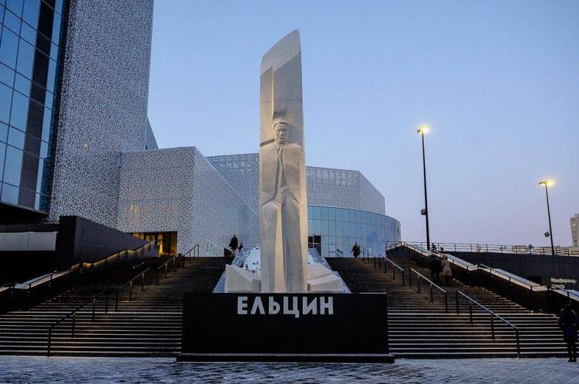 Памятник Б.Н. Ельцину