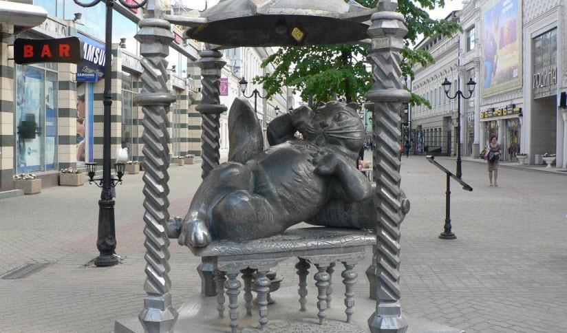 Памятник «Казанский кот»