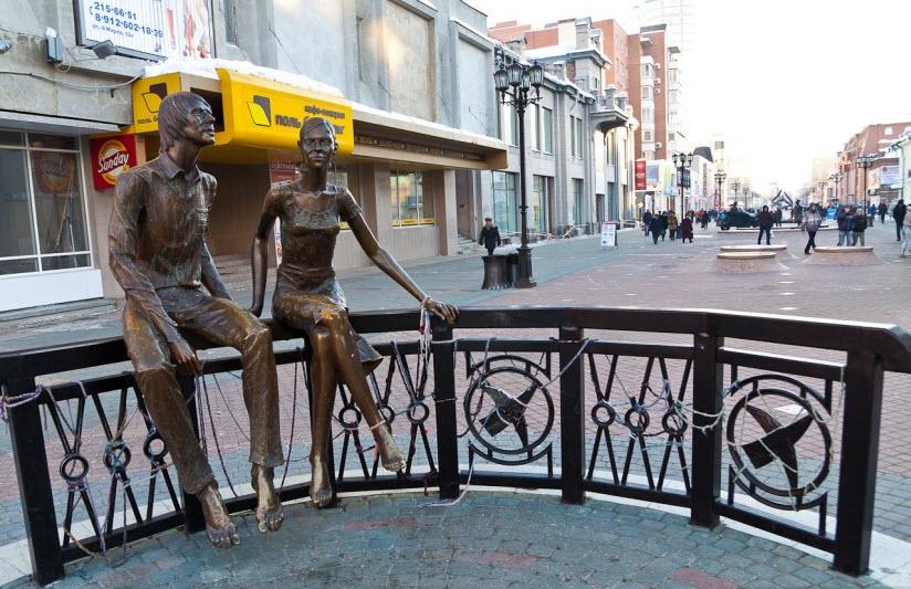 Памятник Влюблённым