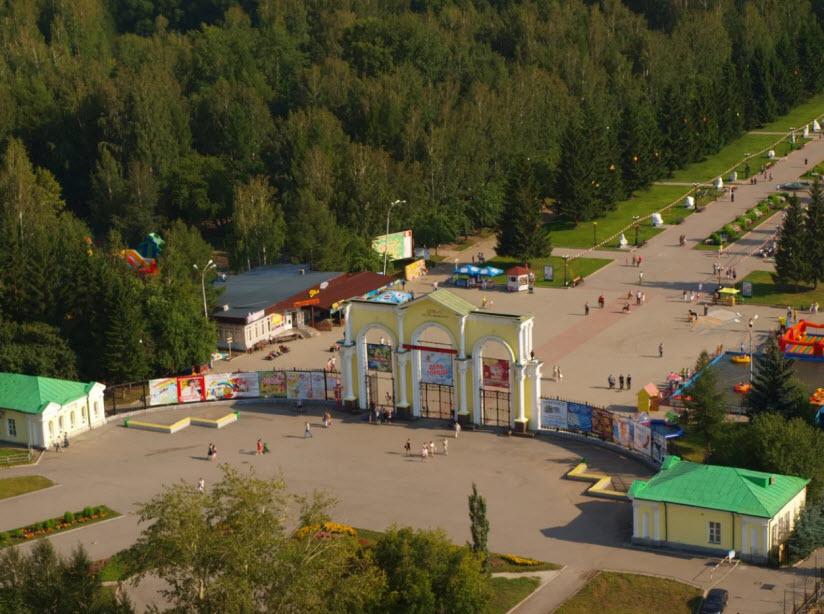 Центральный парк культуры и отдыха им. В.В. Маяковского